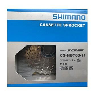 Cassete 105 HG700 11 velocidades Shimano